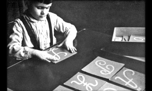 Material Spotlight: Sandpaper Letters